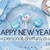 Happy New Year! Obiettivi personali, di lettura, di scrittura per il 2018