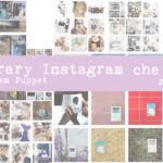 Literary Instagram che amo #1
